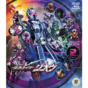 仮面ライダージオウ Blu-ray COLLECTION 2 [Blu-ray]|dss