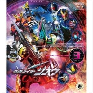 仮面ライダージオウ Blu-ray COLLECTION 3 [Blu-ray]|dss