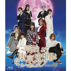 ドラマ「明治東亰恋伽」 [Blu-ray]|dss