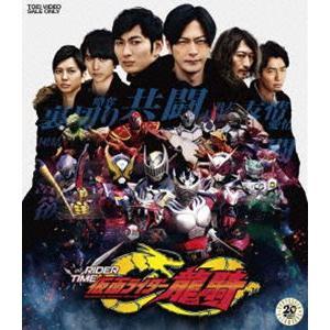 仮面ライダージオウ スピンオフ RIDER TIME 仮面ライダー龍騎 [Blu-ray] dss