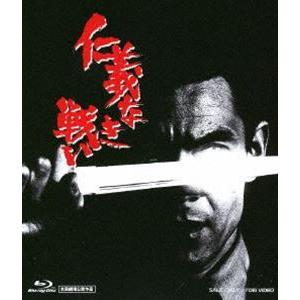 仁義なき戦い [Blu-ray]|dss