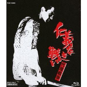 仁義なき戦い 代理戦争 [Blu-ray]|dss