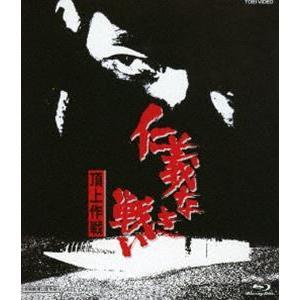 仁義なき戦い 頂上作戦 [Blu-ray]|dss