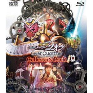 劇場版 仮面ライダージオウ Over Quartzer コレクターズパック [Blu-ray]|dss
