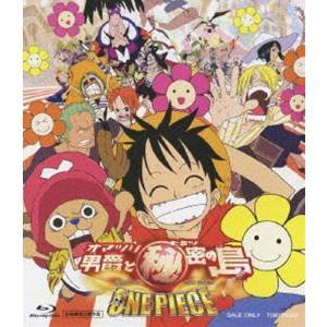 ワンピース オマツリ男爵と秘密の島 [Blu-ray]|dss