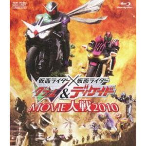 仮面ライダー×仮面ライダーW & ディケイド MOVIE大戦 2010 [Blu-ray]|dss
