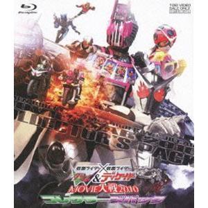 仮面ライダー×仮面ライダーW & ディケイド MOVIE大戦 2010 コレクターズパック [Blu-ray]|dss