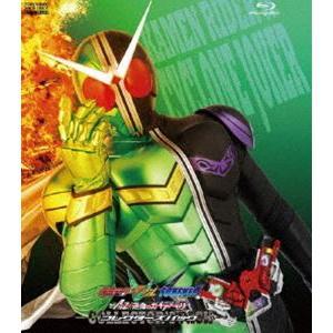 仮面ライダーW FOREVER AtoZ 運命のガイアメモリ コレクターズパック [Blu-ray]|dss