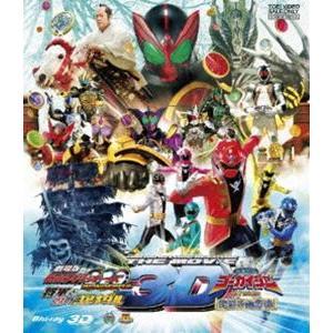 劇場版 仮面ライダーOOO(オーズ)・海賊戦隊ゴーカイジャー 3D [Blu-ray]|dss