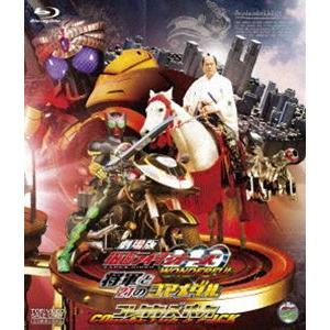 劇場版 仮面ライダーOOO(オーズ) WONDERFUL 将軍と21のコアメダル コレクターズパック [Blu-ray]|dss