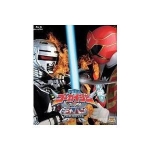 海賊戦隊ゴーカイジャー VS 宇宙刑事ギャバン THE MOVIE コレクターズパック [Blu-ray] dss