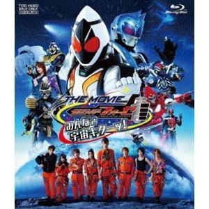 仮面ライダーフォーゼ THE MOVIE みんなで宇宙キターッ! [Blu-ray]|dss