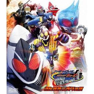 仮面ライダーフォーゼ THE MOVIE みんなで宇宙キターッ! コレクターズパック [Blu-ray]|dss