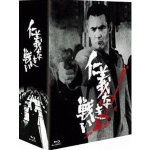 仁義なき戦い Blu-ray BOX(初回生産限定) [Blu-ray]|dss