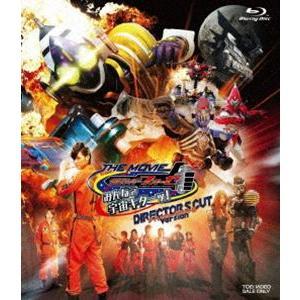 仮面ライダーフォーゼ THE MOVIE みんなで宇宙キターッ! ディレクターズカット版 [Blu-ray]|dss