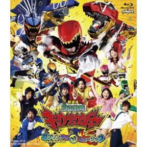 劇場版 獣電戦隊キョウリュウジャー ガブリンチョ・オブ・ミュージック [Blu-ray]|dss