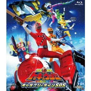烈車戦隊トッキュウジャー THE MOVIE ギャラクシーラインSOS [Blu-ray]|dss