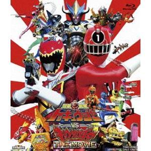 烈車戦隊トッキュウジャーVSキョウリュウジャー THE MOVIE [Blu-ray]|dss