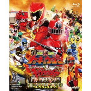 烈車戦隊トッキュウジャーVSキョウリュウジャー THE MOVIE コレクターズパック [Blu-ray]|dss