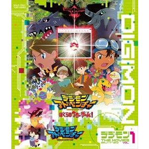 デジモン THE MOVIES Blu-ray VOL.1 [Blu-ray]