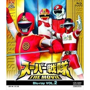スーパー戦隊 THE MOVIE Blu-ray VOL.2 [Blu-ray] dss