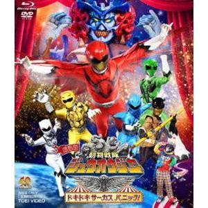 劇場版 動物戦隊ジュウオウジャー ドキドキ サーカス パニック![ブルーレイ+DVD] [Blu-ray] dss