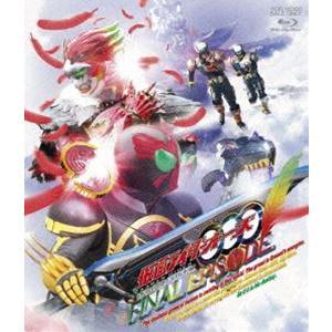 仮面ライダーOOO(オーズ) ファイナルエピソード ディレクターズカット版 [Blu-ray]|dss
