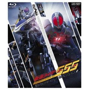 仮面ライダー555 Blu-ray BOX2 [Blu-ray]|dss