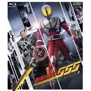 仮面ライダー555 Blu-ray BOX3 [Blu-ray]|dss