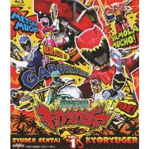 スーパー戦隊シリーズ 獣電戦隊キョウリュウジャー VOL.1 [Blu-ray]|dss