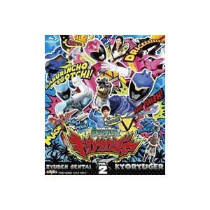 スーパー戦隊シリーズ 獣電戦隊キョウリュウジャー VOL.2 [Blu-ray]|dss