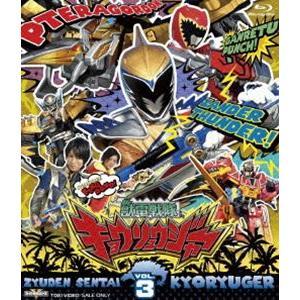 スーパー戦隊シリーズ 獣電戦隊キョウリュウジャー VOL.3 [Blu-ray]|dss