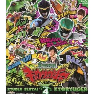 スーパー戦隊シリーズ 獣電戦隊キョウリュウジャー VOL.4 [Blu-ray]|dss