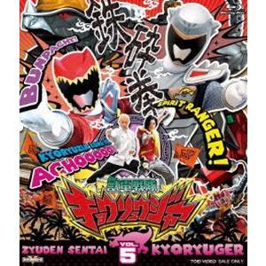 スーパー戦隊シリーズ 獣電戦隊キョウリュウジャー VOL.5 [Blu-ray]|dss