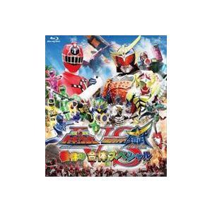 烈車戦隊トッキュウジャーVS仮面ライダー鎧武/ガイム 春休み合体スペシャル [Blu-ray]|dss