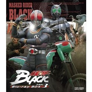 仮面ライダーBLACK Blu-ray BOX 3 [Blu-ray]|dss