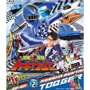 スーパー戦隊シリーズ 烈車戦隊トッキュウジャー VOL.2 [Blu-ray]|dss