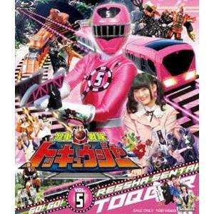 スーパー戦隊シリーズ 烈車戦隊トッキュウジャー VOL.5 [Blu-ray]|dss