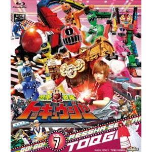 スーパー戦隊シリーズ 烈車戦隊トッキュウジャー VOL.7 [Blu-ray]|dss