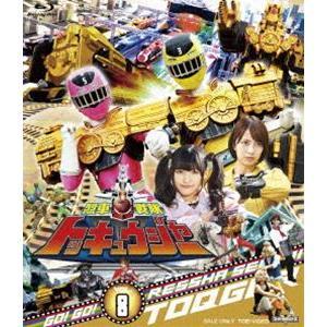 スーパー戦隊シリーズ 烈車戦隊トッキュウジャー VOL.8 [Blu-ray]|dss
