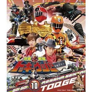 スーパー戦隊シリーズ 烈車戦隊トッキュウジャー VOL.10 [Blu-ray] dss