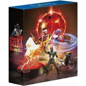仮面ライダーBLACK RX Blu-ray BOX 1 [Blu-ray]|dss