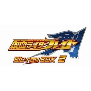 仮面ライダー剣 Blu-ray BOX 2 [Blu-ray]|dss