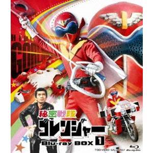 秘密戦隊ゴレンジャー Blu-ray BOX 1 [Blu-ray]|dss