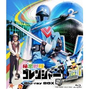 秘密戦隊ゴレンジャー Blu-ray BOX 2 [Blu-ray]|dss