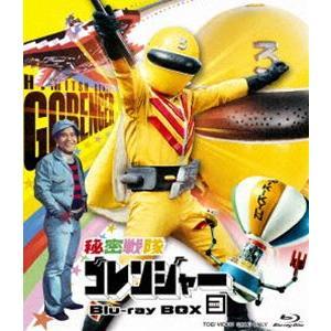 秘密戦隊ゴレンジャー Blu-ray BOX 3 [Blu-ray]|dss