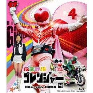 秘密戦隊ゴレンジャー Blu-ray BOX 4 [Blu-ray]|dss