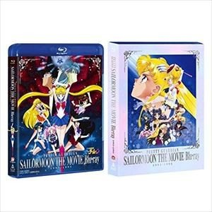 美少女戦士セーラームーン THE MOVIE Blu-ray 1993-1995(初回生産限定) [Blu-ray] dss