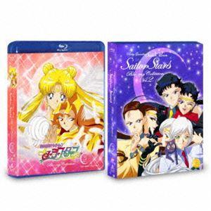 美少女戦士セーラームーン セーラースターズ Blu-ray COLLECTION 2 [Blu-ray]|dss