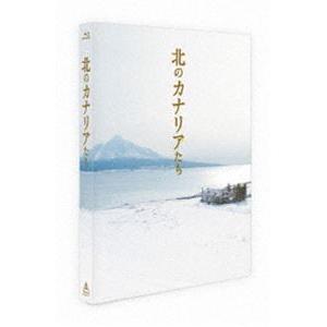 北のカナリアたち [Blu-ray]|dss